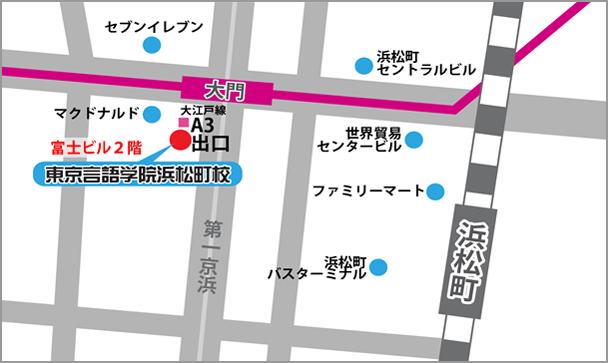 新宿・浜松町   中国語教室   英...